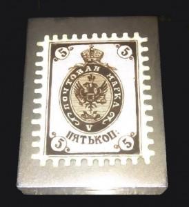 stampbox321883504029